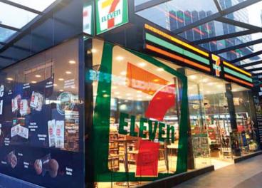 Tienda de 7-Eleven