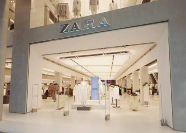 Tienda de Zara en Londres