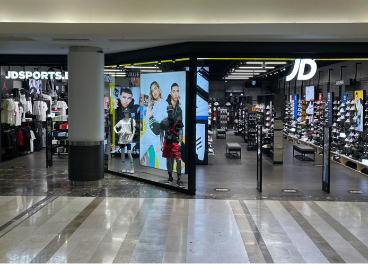 Ikea, Mango y JD Sports abren tiendas