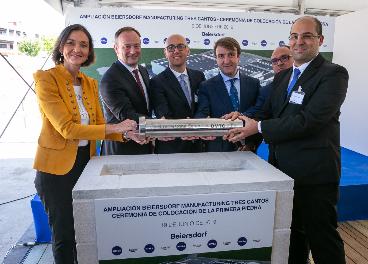 Ampliación de la fábrica de Beiersdorf