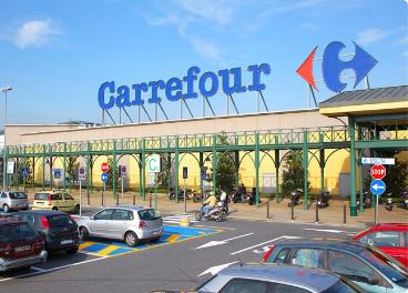 Entrada de un hipermercado de Carrefour