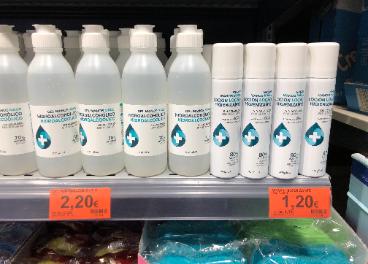 Nuevo spray hidroalcohólico manos Mercadona