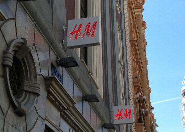 Tienda de H&M en Madrid (España)