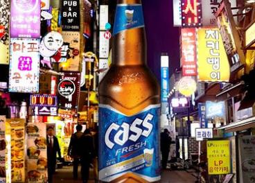 La cerveza coreana Cass llega a España