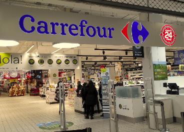 Entrada a hipermercado de Carrefour