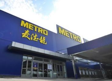 Establecimiento de Metro en China