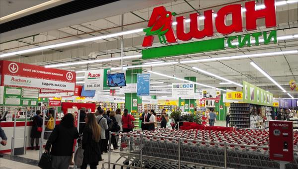 Concepto superstore con la enseña Auchan City